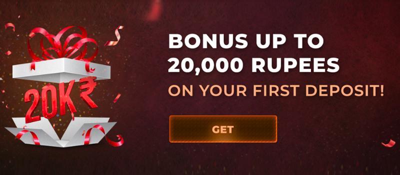 4raBet Bonus