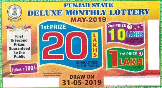 Punjab Lottery