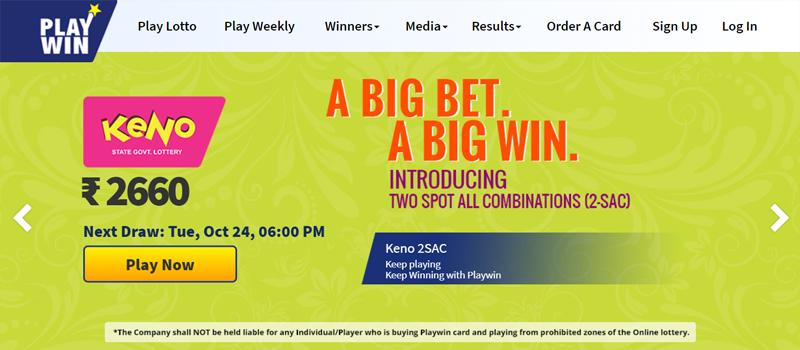 PlayWin Lottery Claim your winnings