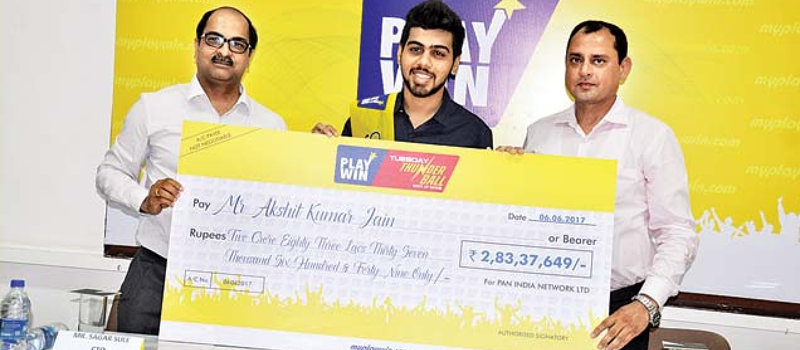 PlayWin Lottery win
